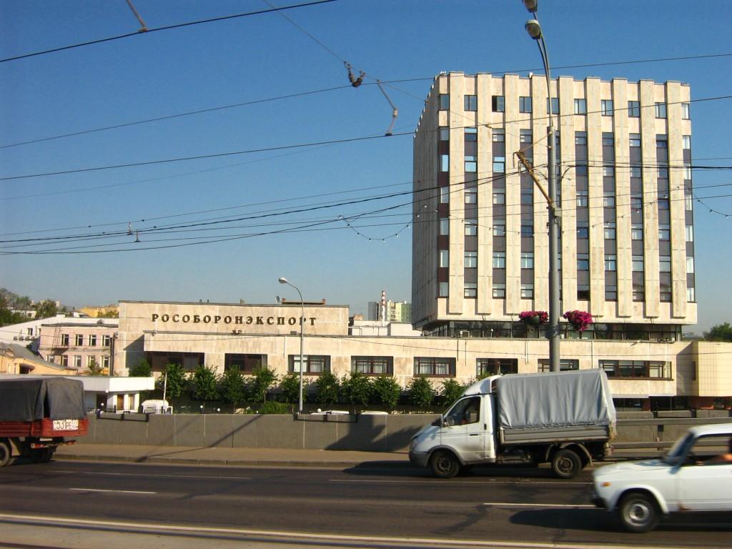 Edificio de la oficina central de Rosoboronexport en Moscú. Sin duda bastante humilde para el volumen de negocio que maneja.